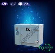 8401系列远红外高温干燥箱   上海实业有限公司