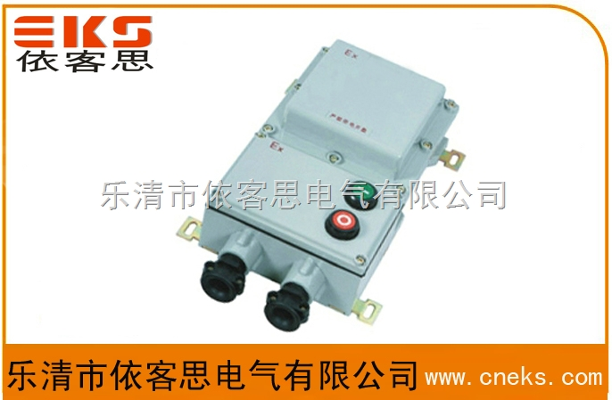 电机正反转防爆控制箱BQC-40N电磁启动器防爆