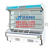 商用点银都菜柜冷藏展示柜麻辣烫保鲜柜熟食保鲜冰柜