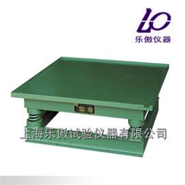 混凝土振动台1米设计原理  混凝土振动台