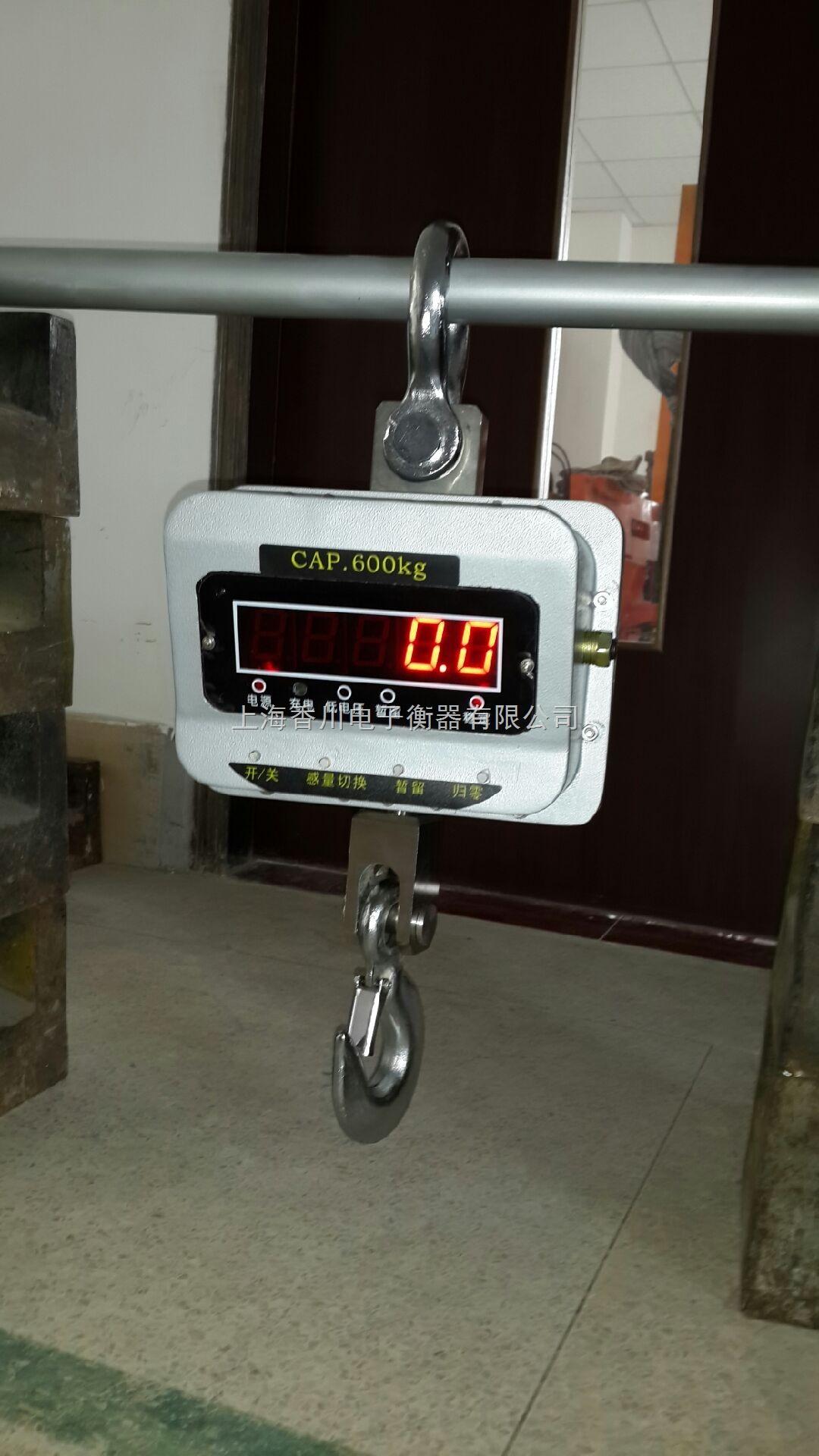 2吨防爆电子吊秤 上海防爆吊钩秤  防爆吊称价格优惠