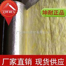 三明市隔热棉毡 卷装玻璃纤维棉毡