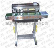 FK-150LD-供應落地式薄膜封口機、質量更好的薄膜封口機生產廠家