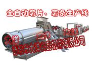 薯片薯条生产线 油炸红薯片设备 薯片流水线