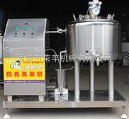 巴氏牛奶滅菌機,牛奶殺菌設備廠家,奶吧專用殺菌機