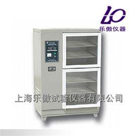 砂浆标准恒温恒湿养护箱-操作简单
