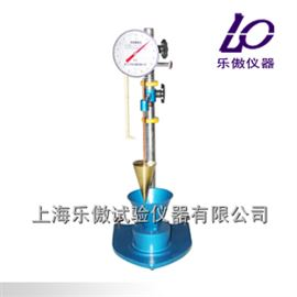 SZ-145砂浆稠度仪 技术方法