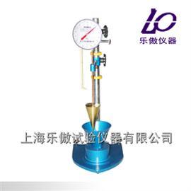 SZ-145砂浆稠度仪 使用技巧