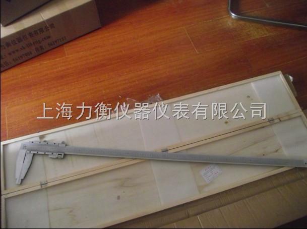 热卖1米游标卡尺,上量1米游标卡尺