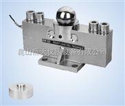 山西QS-40t地磅称重传感器/QS-40t地磅桥式传感器价格