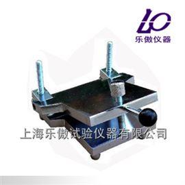 上海DMZ-120型防水卷材弯折仪使用指南