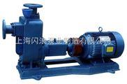 供应25ZW8-15耐酸碱自吸泵