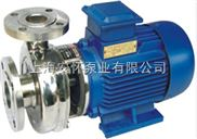 40LQF(HYL)-13型不锈钢离心泵