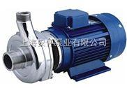 50LQF(HYL)-18型不锈钢离心泵