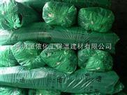 B2级橡塑保温材料,华美橡塑保温材料