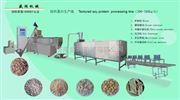 TSE65-4盛润双螺杆大豆组织蛋白素肉机器设备厂家