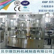 3000-5000 瓶每小时PET瓶装水灌装生产线