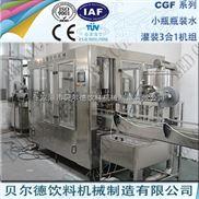0.25-2L 瓶装水生产线瓶装纯净水灌装机组