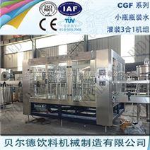 0.25-2L 瓶装水生产线PET瓶瓶装水灌装机