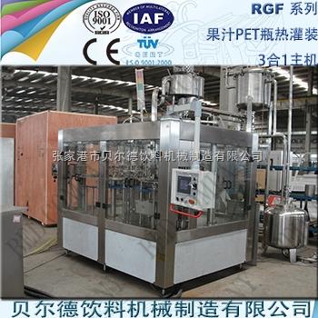 果汁饮料灌装生产线PET瓶瓶装橙汁灌装机组