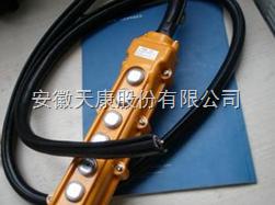 YRFP--7*4行车电动葫芦电缆