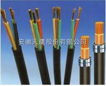 ZR-KVVRP-4*1.5铜丝屏蔽控制电缆