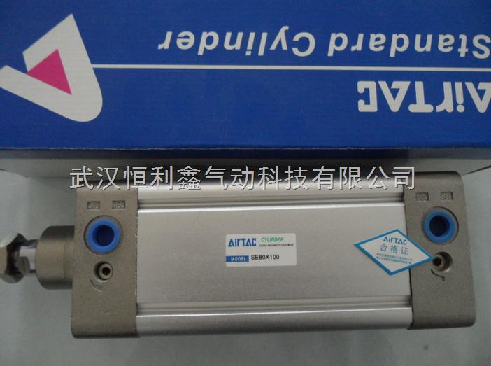武汉亚德客airtac气动元件图片