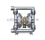 供应QBY-80隔膜泵