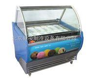 厂家热销冰淇淋展示柜请找北京新凌制冷