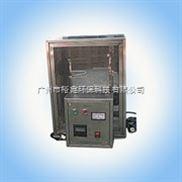 包装车间中央空调外置臭氧发生器