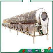 红薯筛选机 滚筒筛选机 分级机 荔枝分级机 红枣分级机