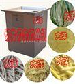 土豆丝专用机器-土豆切片机—山东大洋机械