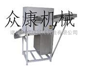 供应山东众康ZKDF-||冻丸分离机