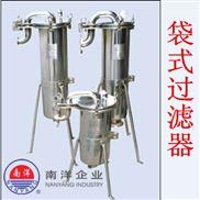 厂家直销 不锈钢袋式双联过滤器 可带推车 液体过滤器