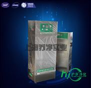 水处理臭氧发生器XM-S/空气消毒机/QS认证专用