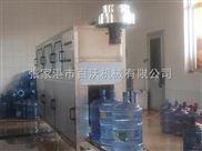 QF-150-小型桶装水设备
