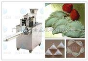 广西全自动饺子机,贵州饺子机多少钱一台,哪里有饺子机器买