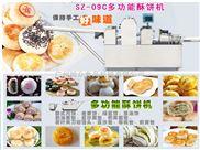 广东酥饼机,深圳多功能酥饼机,东莞小型酥饼机,佛山酥饼机价格