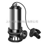 供应200JYWQ400-10-3000-22不锈钢潜水排污泵 无堵塞潜水排污泵