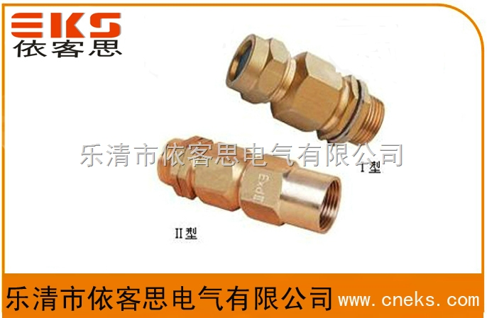 供应优质黄铜/不锈钢/BTL-G1防爆填料函量大从优