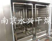 蒸汽烘箱-食品烘箱(南京永兴)