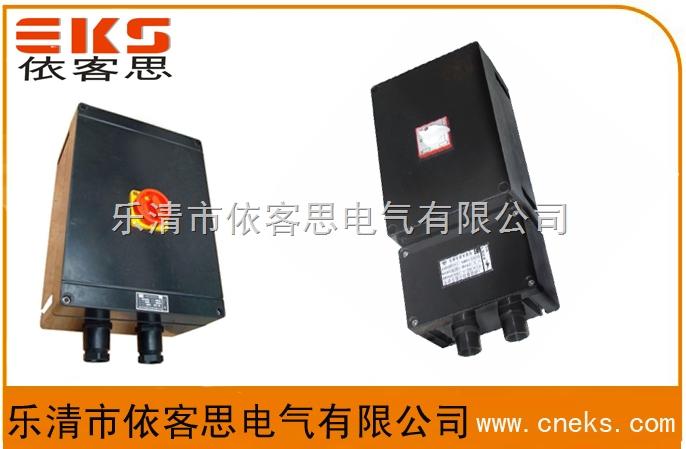 BLK8050-32A/3防爆防腐断路器/黑色塑壳/可订制