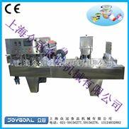 上海众冠咖啡粉灌装封口机/粉末封口机/咖啡胶囊机