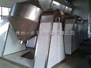 小型不銹鋼雙錐回轉真空干燥機