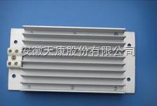 DRM-500电加热器