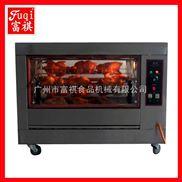 【广州富祺】GB-368燃气烤鸡炉 旋转燃气烤鸡炉 烤鸡炉 质量保证