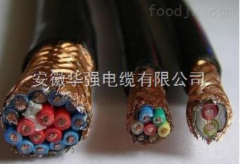 现货DJYPVP 12*2*1.5计算机电缆