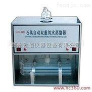 SYZ-550石英高純水蒸餾水器