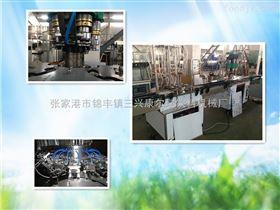 BRGF玻璃瓶装液体灌装生产线