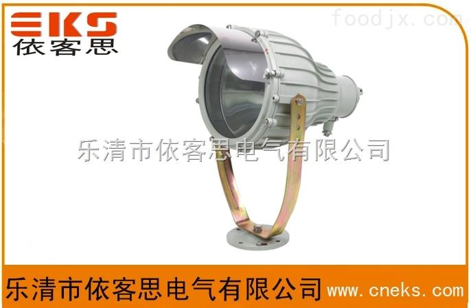 工厂照明防爆投光灯BAT51-450W金卤灯/铸铝外壳